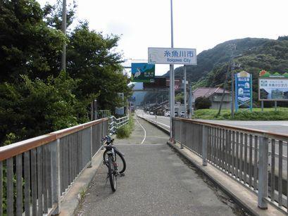 aichiburi0910-8.jpg