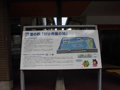 aichiburi0910-9.jpg