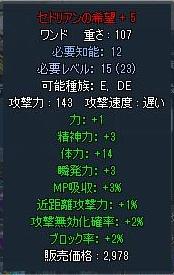 2_201705221021531a2.jpg