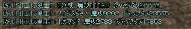 3_20170522102229159.jpg