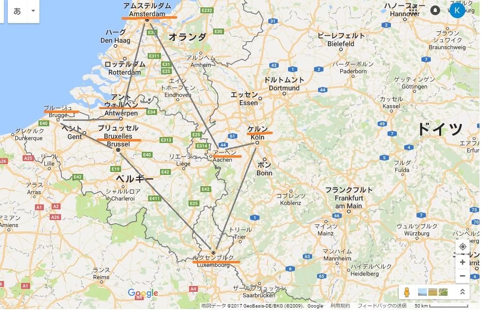 オランダベルギー・ルクセンブルグドイツ観光