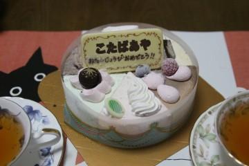 201708_cake1.jpg