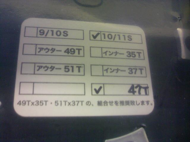 TS3J1299.jpg