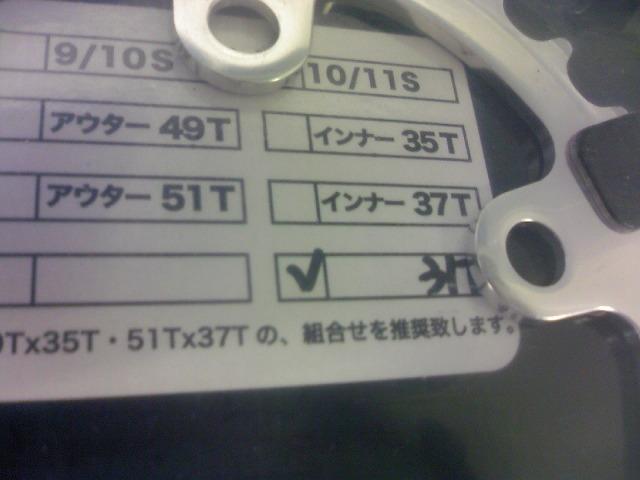 TS3J1300.jpg
