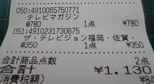 P1160459.jpg