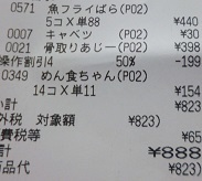 P1160675.jpg