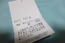 P1160807.jpg