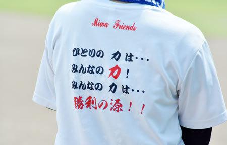 ☆DSC_1494