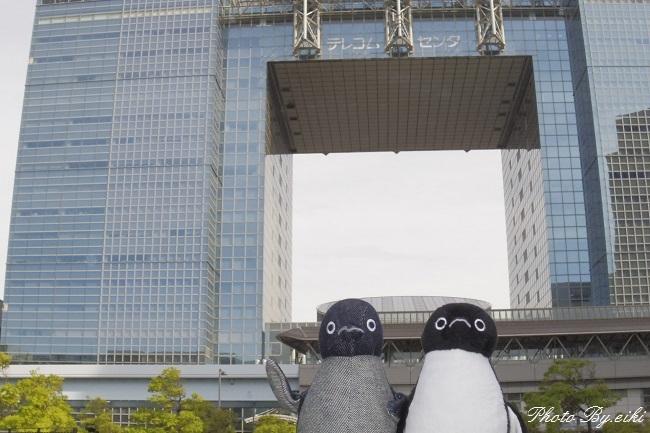Suicaのペンギンとテレコムセンター前