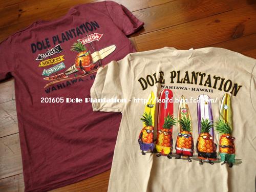 201605 Dole Plantation のTシャツがかわいい。サーファー?なパイナポー。