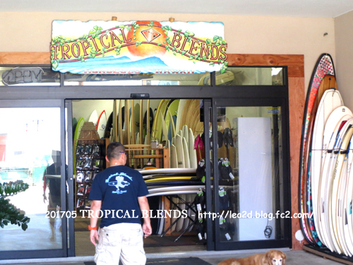 201705 ハワイのローカルショップ TROPICAL BLENDS (トロピカルブレンズ)
