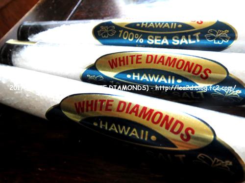 201705 ABCストアで買ったWHITE DIAMONDSの100%シーソルト