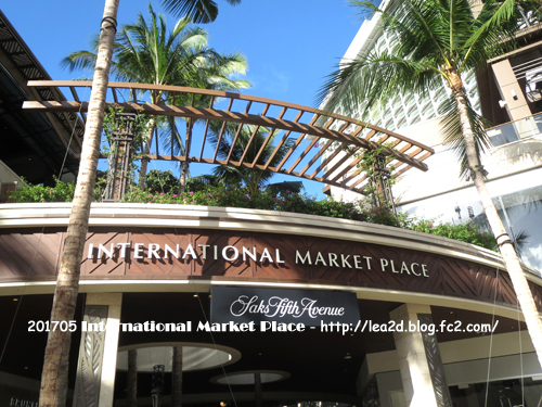 201705 International Market Place に行かねば。新しくなったインタマはおもしろかった。