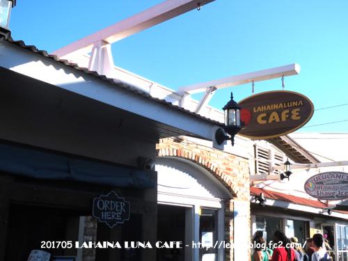 マウイ島ラハイナのLAHAINA LUNA CAFE(ラハイナルナカフェ)