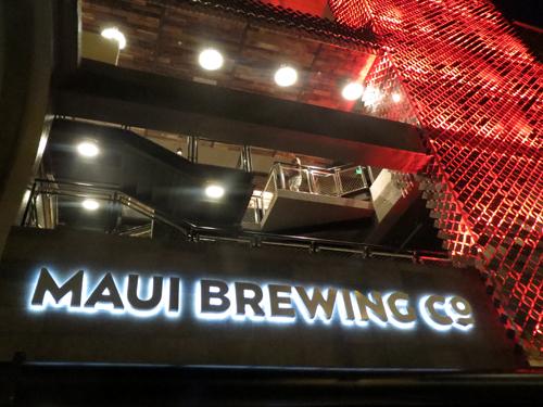 201705 ワイキキにオープンしたマウイ・ブリューイング・カンパニーでビール♪