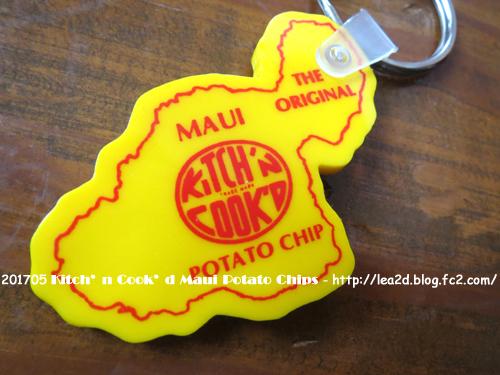マウイ島のポテトチップス Kitch'n Cook'd Maui Potato Chips のキーホルダーがかわいい!