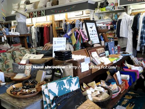 201705 マウイ島でショッピング。 その1 パイアの洋服屋さんで買った物