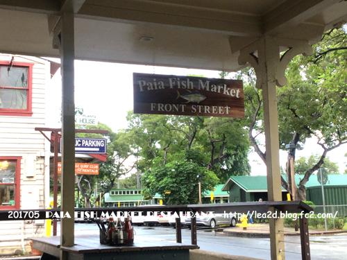 201705 ハワイでマグロ(アヒ) その2 マウイ島ラハイナで食べるPaia Fish Marketで夕食