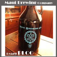 Maui Brewing Company (マウイブリューイングカンパニー)で飲む。買ったロゴグッズ。