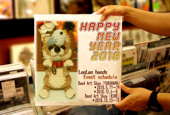 2018年賀状web