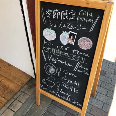 levante-2017-06-19-1.jpg