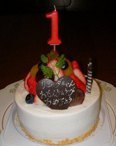バースデーケーキ③-1