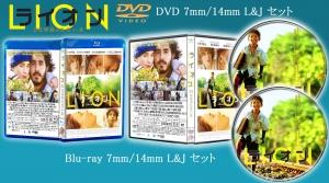 LION/ライオン 25年目のただいま
