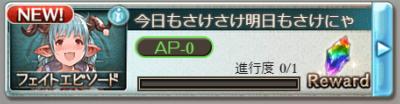 guraburu3284.jpg