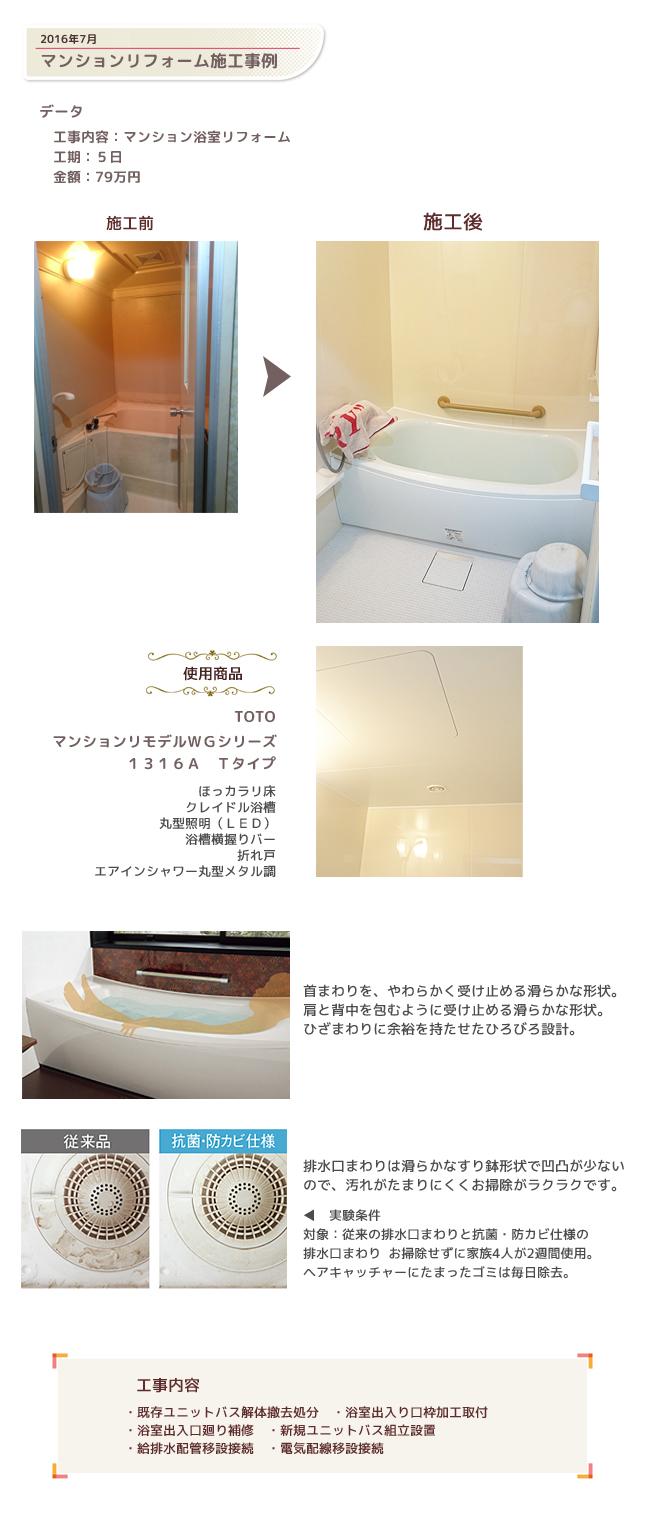 bath002.jpg