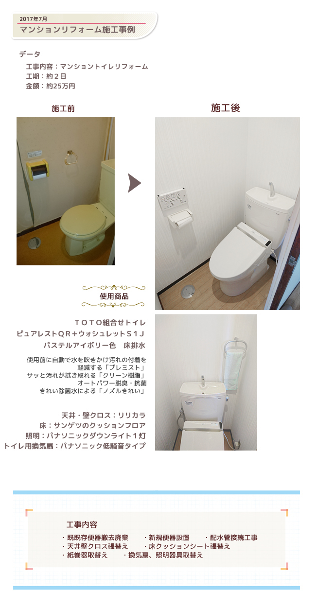 toilet002.jpg