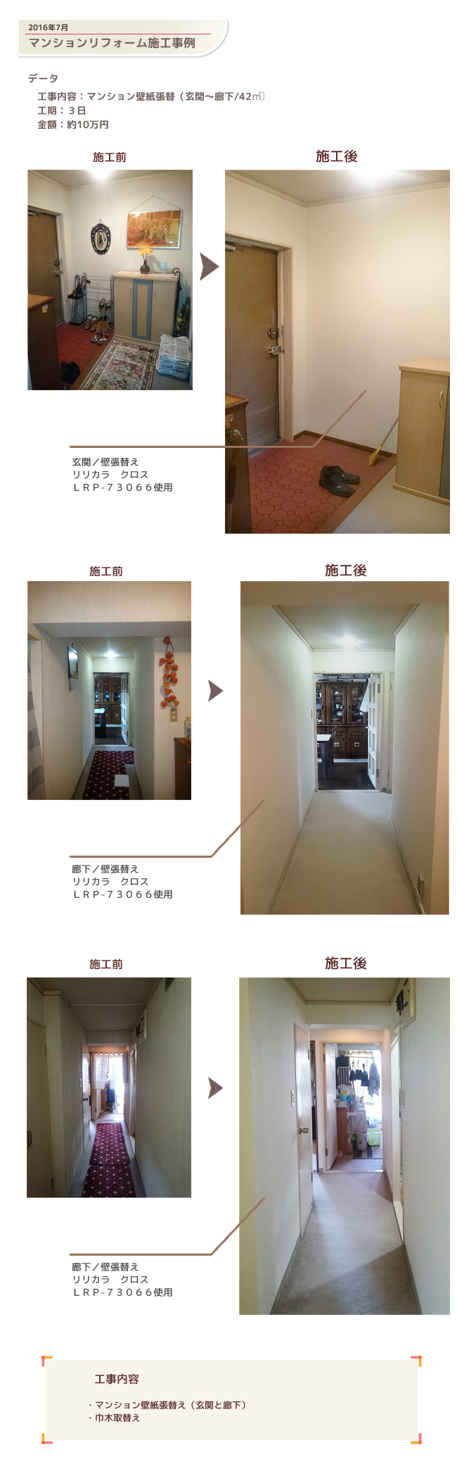 wall001.jpg