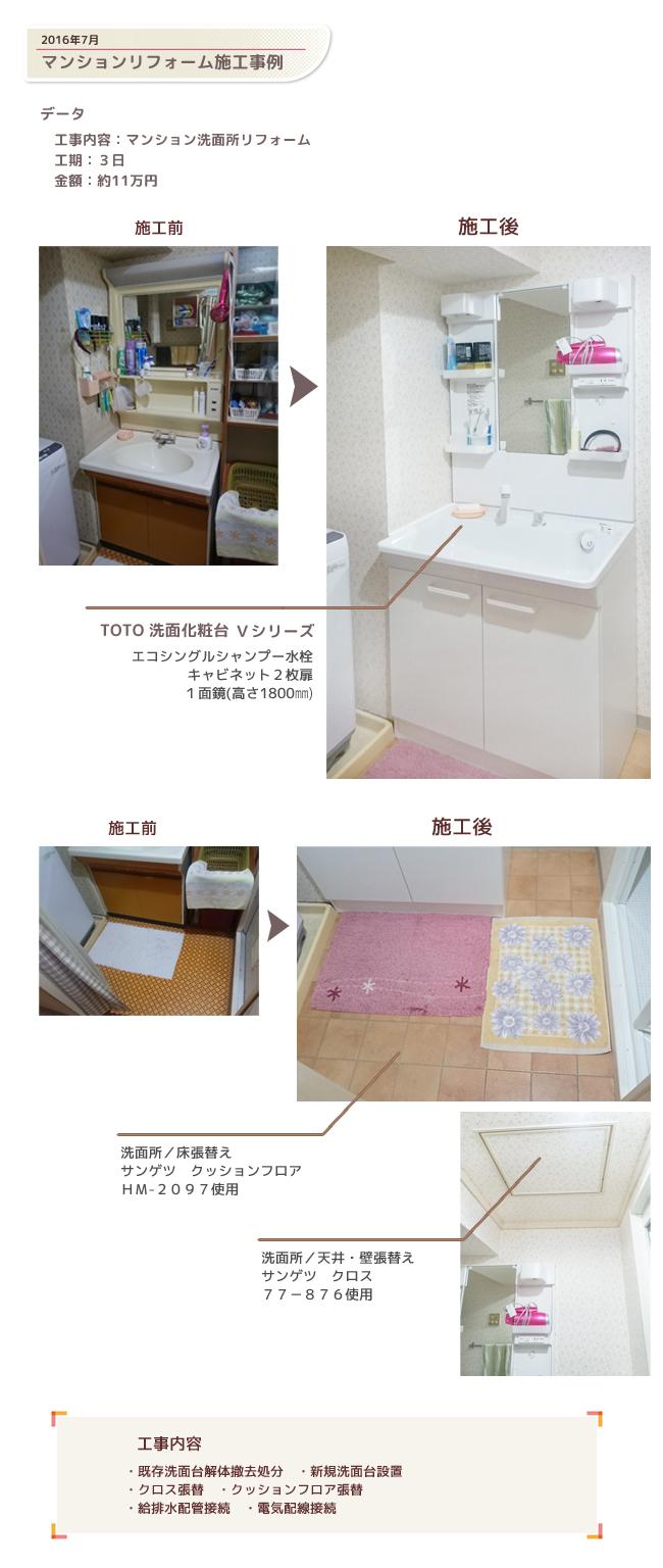 wash001.jpg