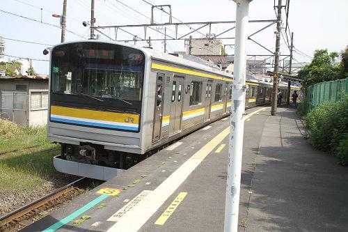 鶴見線205