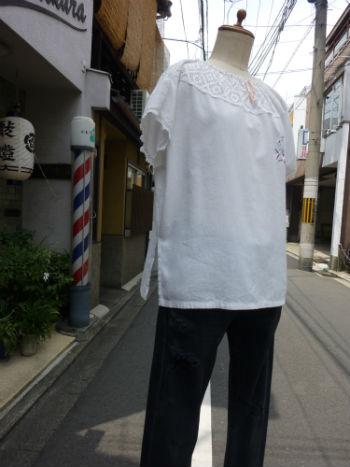 P1140054blog.jpg