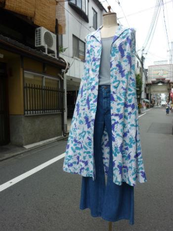 P1140239blog.jpg