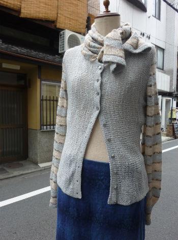P1150096blog.jpg