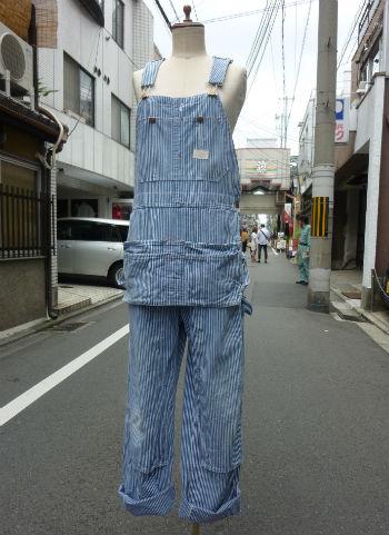 P1150208blog.jpg