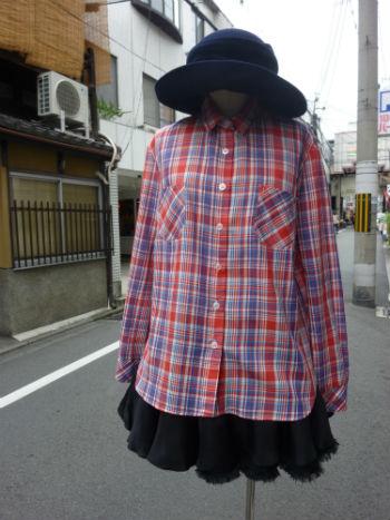 P1150724blog.jpg
