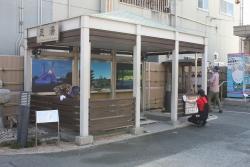 湯田温泉をキレイに…観光地美化活動!