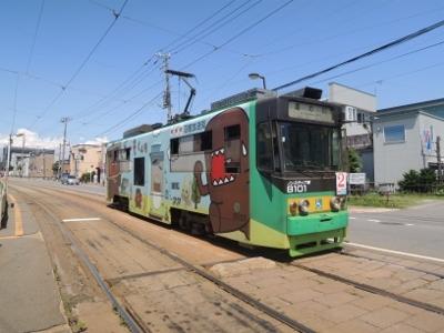 DSCN5577 (400x300)