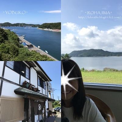 summer 2017-11