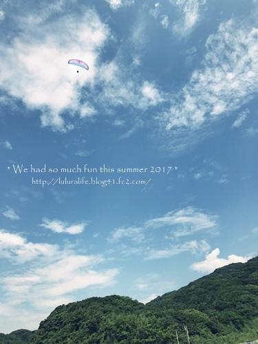 summer 2017-10
