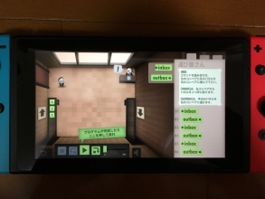 ニンテンドースイッチの「ヒューマン・リソース・マシン」は完全なプログラミング教育ゲーム!