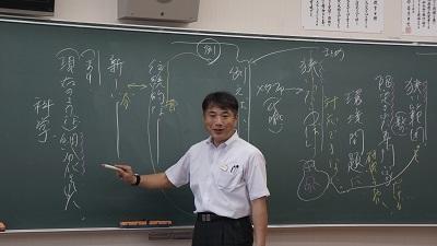 花咲徳栄鈴木明成先生