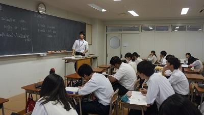 狭山ヶ丘数学01