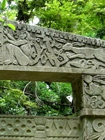 大岩神社の堂本印象の鳥居部分1706