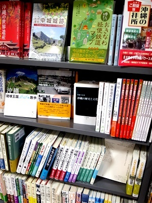 那覇の本屋の棚1707