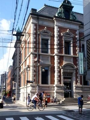 京都中京郵便局外観1708