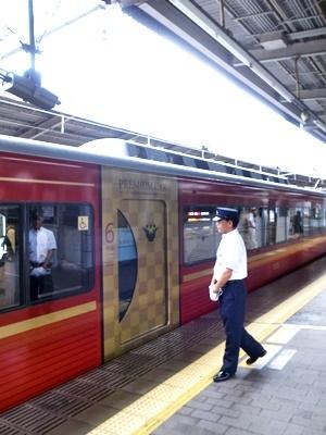 京阪プレミアムカー特急1708