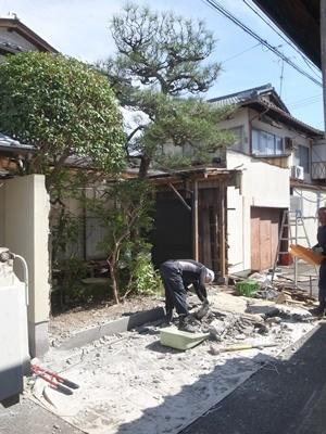 imaisae塀解体1709